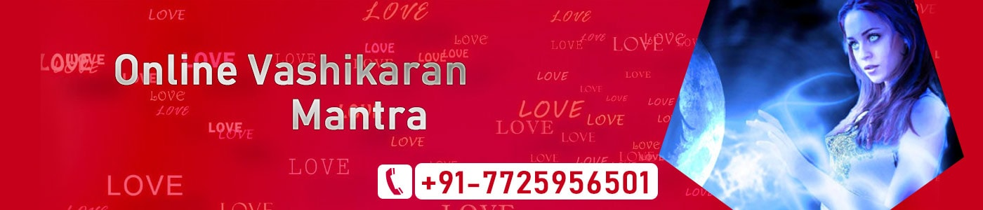 Online Love Vashikaran Mantra In India
